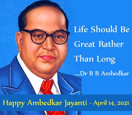 ambedkar jayanti b r ambedkar jayanti 2018
