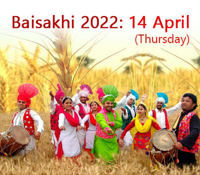 When is Baisakhi 2014