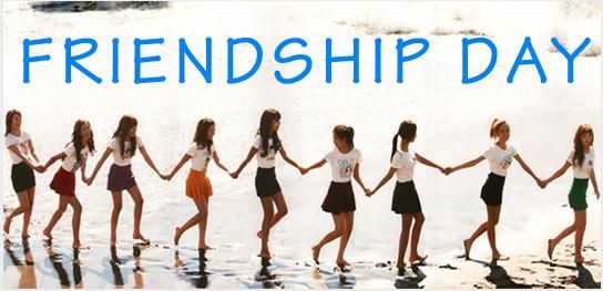 Friendship Day- Happy Friendship Day, Celebrations