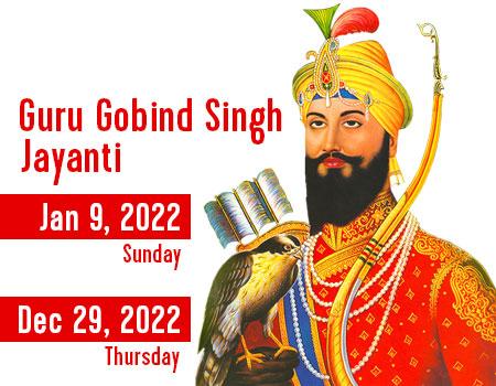 Guru Gobind Singh Jayanti 2019 - Guru Gobind Singh Birthday