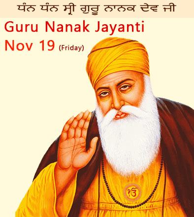 Guru Nanak Jayanti 2020 Guru Nanak Birthday Date 30 Nov 2020