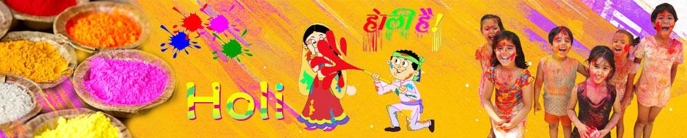 Calendar Holi : Holi date when is