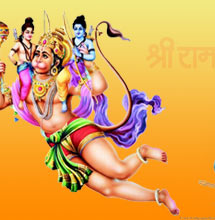 Lord Hanuman Birthday