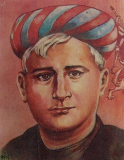 Bankim Chandra Chaterjee